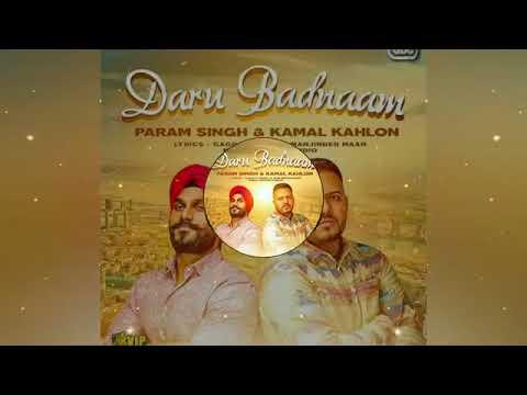 Daru Badnaam Remix » Free MP3 Songs Download   eMP3e com