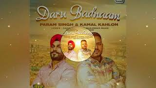 Daru Badnaam Remix » Free MP3 Songs Download   eMP3e com