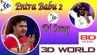 Buildup Babai DJ Song - Part 2 TELUGU FULL 8DSound Telugu 8D Songs