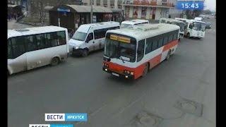 Городские автобусы научат работать по стандартам Минтранса, 'Вести-Иркутск'
