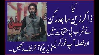 Zakir Zain Sajid Rukan Sharab Ke Nashy Main