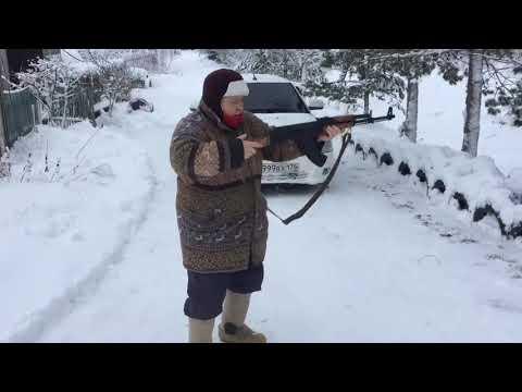 Обрезанная версия, бабушка стреляет с АК-47