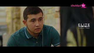 Серік Гамза-заде - Сұп сұлу (Тұсаукесер 2016)