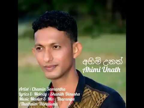 Ahimi Unath Oba
