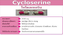 cycloserine_qrcode