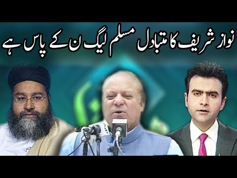 Main Aur Maulana With Junaid Haleem - 20 July 2017 - Express News