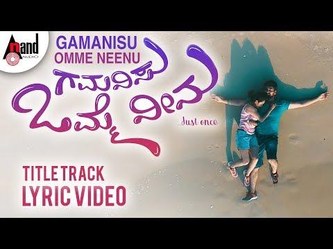 Gamanisu Omme Neenu | Title Track | Lyrical Video 2018 | Kannada Album Song | Dev.B, Vibha Kamath