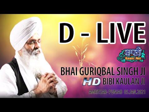 D-Live-Bhai-Guriqbal-Singh-Ji-Bibi-Kaulan-Ji-From-Amritsar-Punjab-5-Jan-2021