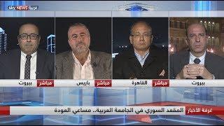 قمة بيروت الاقتصادية.. ومفتاح العودة السورية إلى الحضن العربي