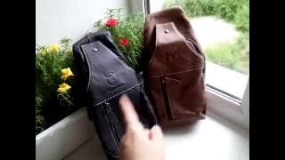 BULLCAPTAIN crossbody genuine leather backpack