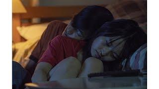 志尊淳が夏帆・伊藤万理華ら6人の女性を虜に 映画『潤一』予告編
