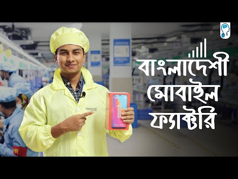 How smartphones are made in Bangladesh? - A Factory Tour