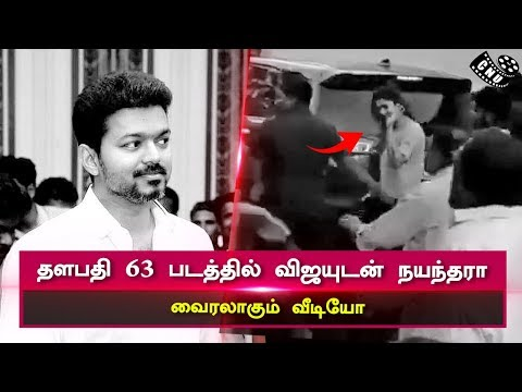 Thalapathy 63 Latest Updates | Vijay And Nayanthara Entry Of Shooting Spot Video | Atlee