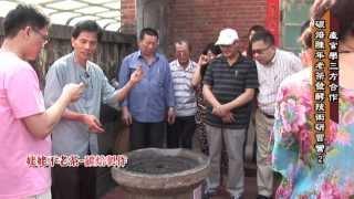 姥姥不老茶-碳焙陳年老茶發酵技術研習營第二期