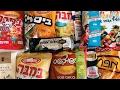 ☆ İsrail'den Gelen Vegan Ürünler   Vegan Swap Box With Israel