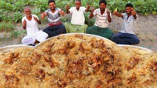 World Biggest Chicken Biryani | Traditional Largest Full Chicken Biryani | Grandpa Kitchen