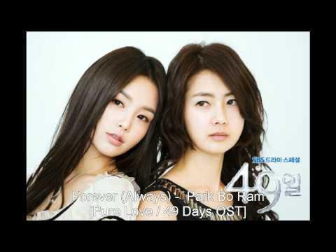 Forever Always  Park Bo Ram 언제까지나 Pure Love 49 Days OST +mp3 DL