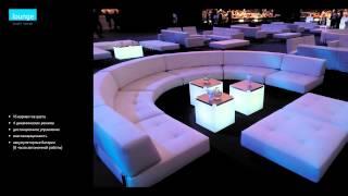 Lounge-Design.ru(, 2013-11-28T19:27:43.000Z)