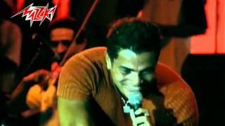 El Alem Allah - Amr Diab العالم الله - حفلة - عمرو دياب