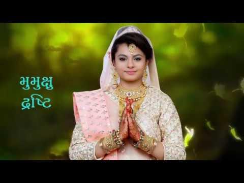 Drashti & Pooja Dixa Invitation
