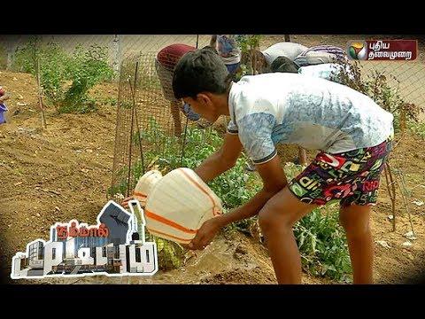 Nammal Mudiyum   திருச்சி : பெருவளப்பூரில் ஏரி   17/02/18   Puthiya Thalaimurai TV