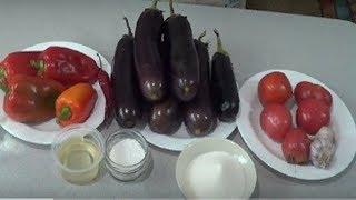 Баклажаны на зиму, рецепт консервирования(Смотрите очень вкусный рецепт консервации баклажанов на зиму, также их называют синенькие, а рецепт - сате..., 2013-08-11T04:37:55.000Z)