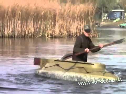 лодка скрадок hydropod купить в казахстане