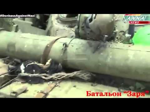Бат он 'Заря' Погиб командир танка, оторвало голову 30 07 'Zarya' battalion Донбасс Украина 2014