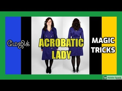MAGIC TRICKS VIDEOS IN TAMIL #491 I ACROBATIC LADY @Magic Vijay