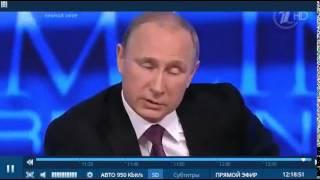 Итоговая пресс конференция Владимира Путина 18 декабря 2014  Падение рубля, курс доллара, кризис