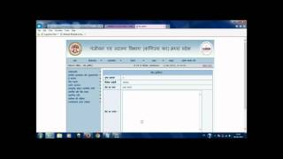Sampada Application deed Drafting Tutorial