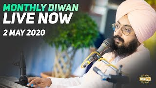 Live Now | Monthly Diwan | Parmeshar Dwar | 2 May 2020 | Dhadrianwale