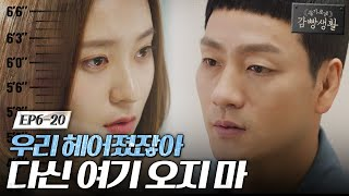Video drama korea scenes download MP3, 3GP, MP4, WEBM, AVI, FLV April 2018
