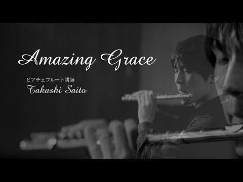 Amazing Grace by Flute solo