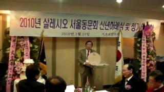 살레시오서울동문회 이종호 회장(1)
