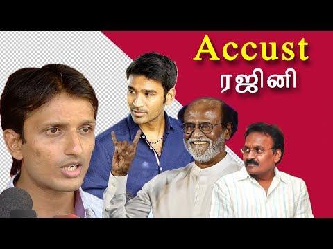 Case Against Rajini: Fresh Hearing Ordered tamil news, tamil live news, news in tamil redpix