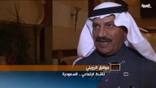 بازارا شهادات الدكتوراة المزورة في السعودية