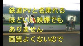 【鉄道PV風】京阪電鉄の鉄道PVを作ってみました! thumbnail