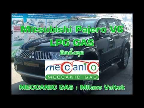 Mitsubishi Pajero Sport V6 - LPG GAS (มิตซูบิชิ ปาเจโร่สปอร์ต 6 สูบ ติดแก๊ส)