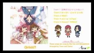 """""""Azur"""" Anime Song Arrange"""