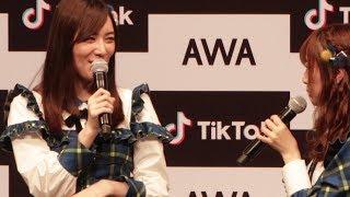 12月11日(火)、SKE48の松井珠理奈、高柳明音、竹内彩姫、日高優月の4名が、ユーザー参加型のショートムービーアプリ「TikTok」のイベントに登場...