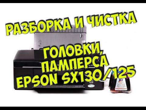 Epson Россия - Драйверы и поддержка
