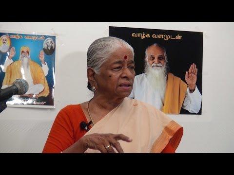 Vethathiri maharishi- secret of soul  part-1/4  by Prof.Ponnammal Jawhr ngar(ஆன்மாவின் இரகசியம் )