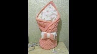Конверт-одеялко для новорожденного (вязание+ткань)