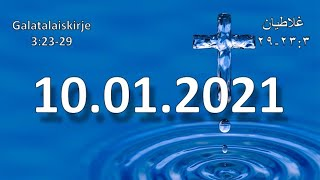 IEC Farsi Church Live Stream 10/01/2021 کلیسای فارسي