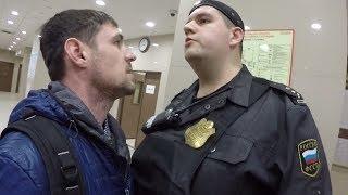Щербинский суд приставы и полицейские с района массово кладут на Конституцию РФ