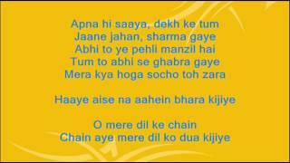 O mere dil ke chain - Mere Jeevan Saathi - Full Karaoke