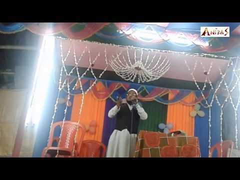 জাগো জাগোরে আজ মুসলিম নউজোয়ান।। আব্দুস সামাদ।। Bangla gojol by M A Samad Jago jagore aj muslim