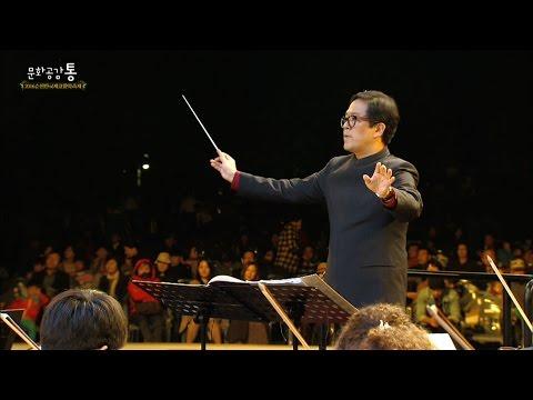 순천만국제교향악축제 #3 교향시 '핀란디아' Op.26