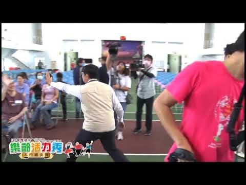 109年度臺南市樂齡活力秀-本市總決賽(第一集)